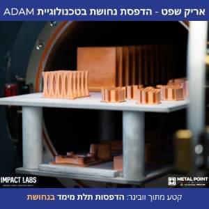 ADAM technology and the Metal-X printer \\ Copper 3D printing Webinar
